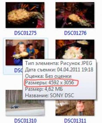 Оптимальное разрешение и форматы печати фотографий